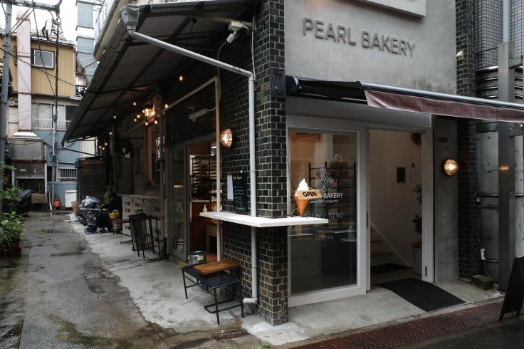 PEARL BAKERY(パールベーカリー)  東京都中央区日本橋人形町/ベーカリー カフェ 焼き菓子_a0287336_18311730.jpg