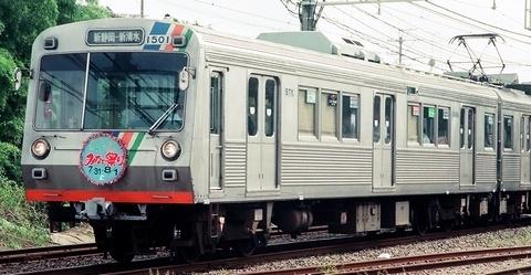 静岡鉄道静清線 1000形_e0030537_18201580.jpg
