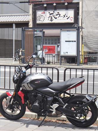 祇園祭発祥の地と京ラーメン_e0044657_10081119.jpg