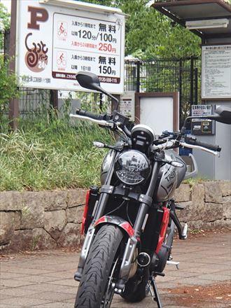 祇園祭発祥の地と京ラーメン_e0044657_10081155.jpg