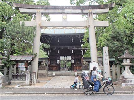 祇園祭発祥の地と京ラーメン_e0044657_10081287.jpg