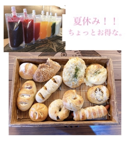 2021.07.17 天然酵母パンとシロップ、お得な通販。_a0145471_07071179.jpg