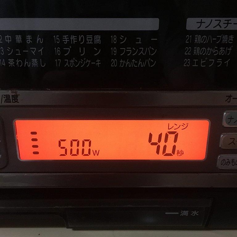 電子レンジ(オーブンレンジ)日立 MRO-BX10の修理_e0150614_17401174.jpg