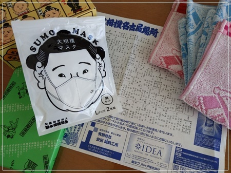 大相撲 名古屋場所_b0172915_17123373.jpg