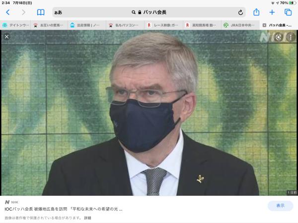 私もパソコン壊れどうしようか、と思ってます。/今週中京記念 2021.7/18_d0248424_02380612.png