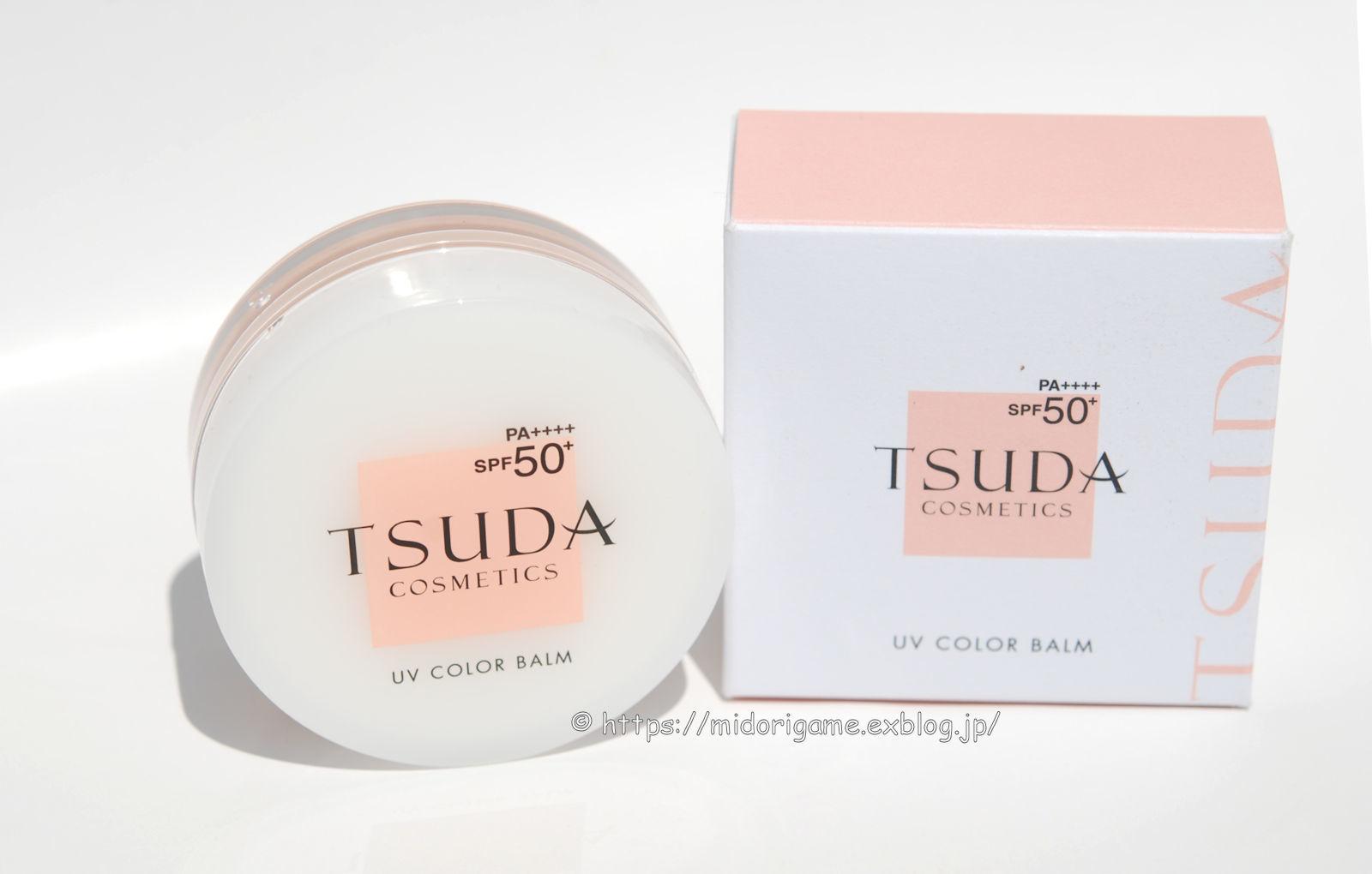 TSUDA COSMETICS「UVカラーバーム」_a0027862_11321218.jpg