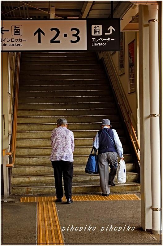 Miyoshi  station_e0353681_18214671.jpg