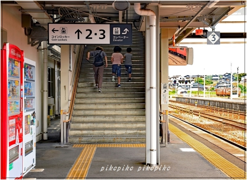 Miyoshi  station_e0353681_18215591.jpg