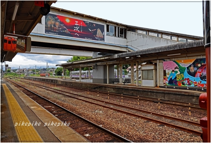 Miyoshi  station_e0353681_18220755.jpg