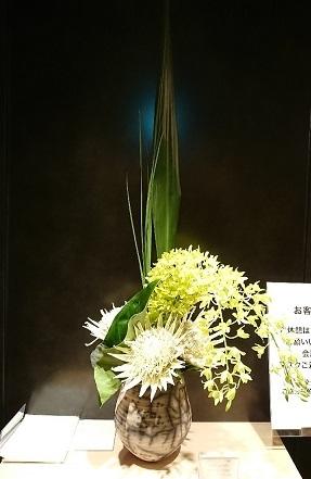 サロンのお花と 美容院_a0264383_15522118.jpg