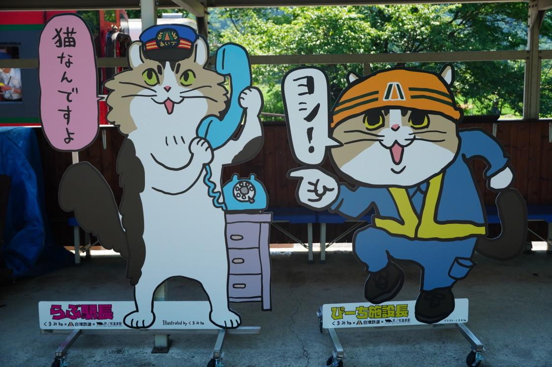 芦ノ牧温泉駅_a0385725_21514605.jpg