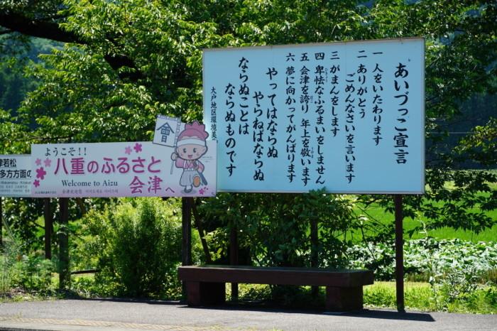 芦ノ牧温泉駅_a0385725_21520444.jpg