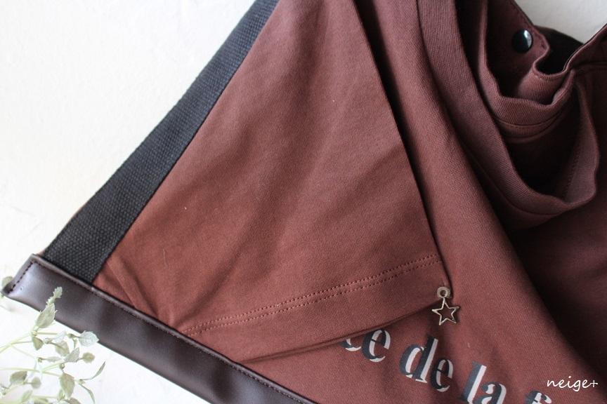 re:mineコラボ商品「Tシャツのサコッシュショルダー」2つ目の紹介です♪_f0023333_12281378.jpg