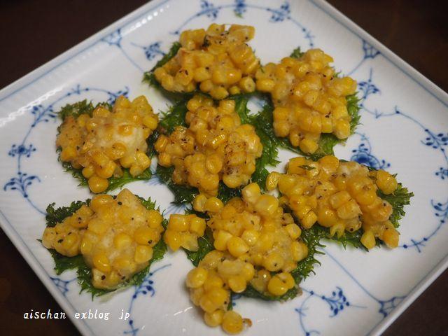 我が家の7月のお庭の花と野菜2と梅仕事~♫_e0406439_13411670.jpg