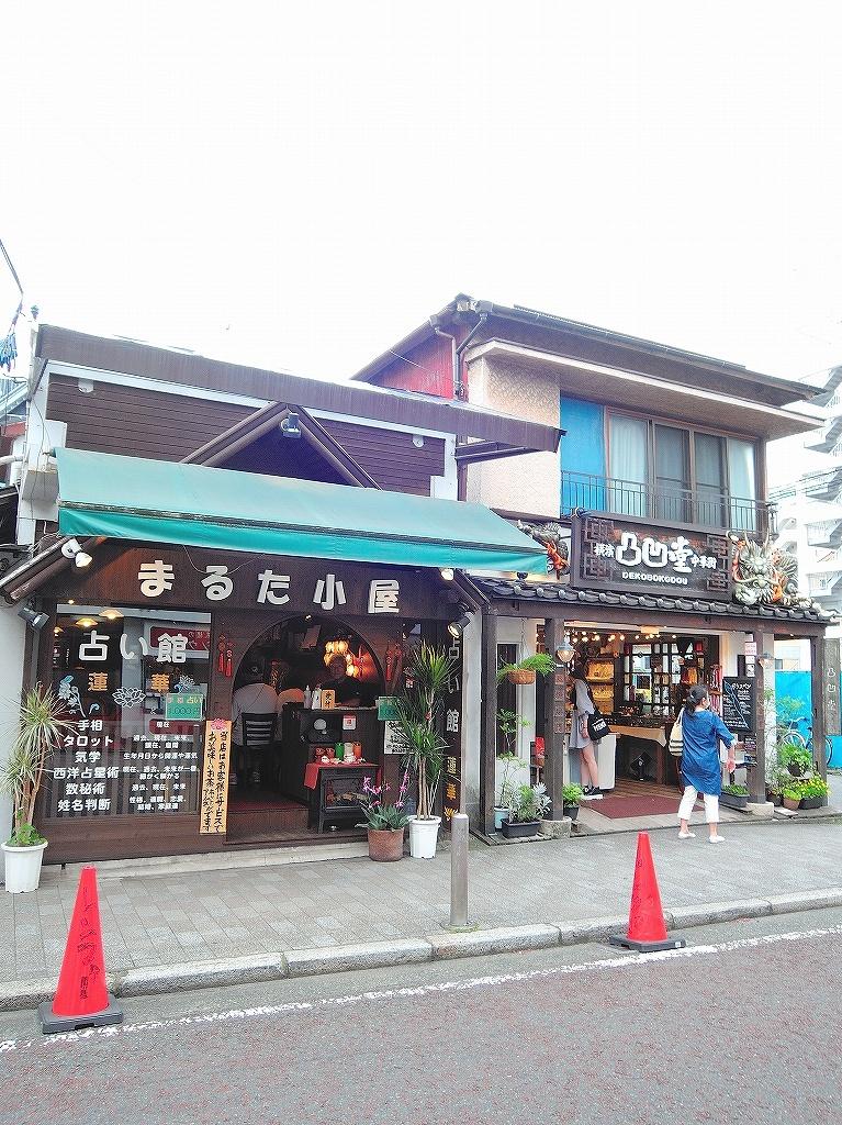 ある風景:China Town, Yokohama@Early Summer #3_d0402143_22431811.jpg