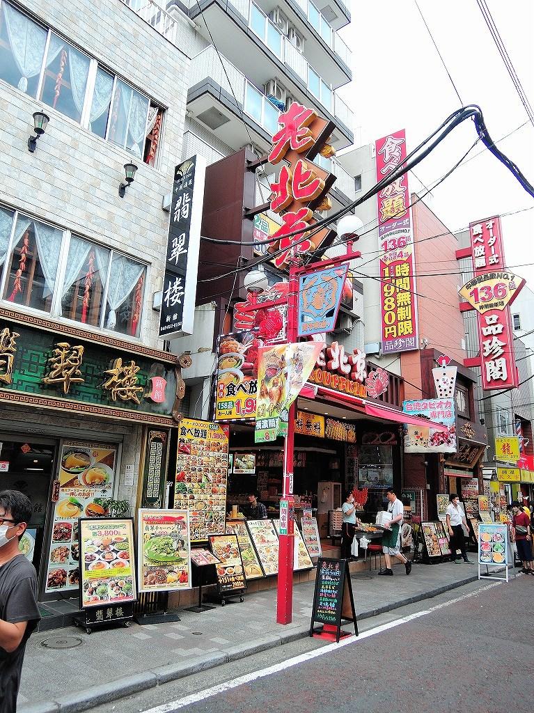ある風景:China Town, Yokohama@Early Summer #3_d0402143_22431986.jpg