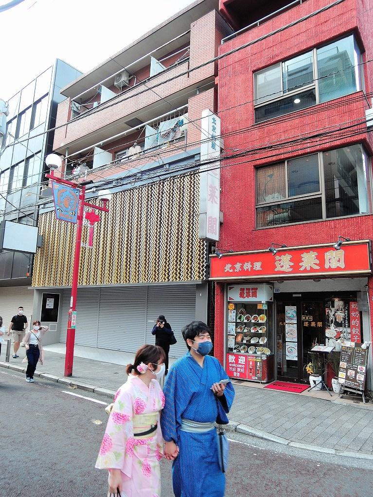 ある風景:China Town, Yokohama@Early Summer #3_d0402143_22432024.jpg