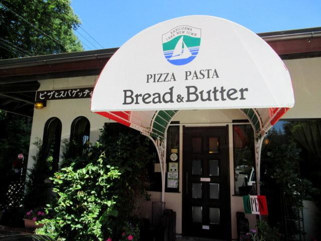 PIZZA PASTA Bread & Butter * 「美味しいらしい」という噂は本当でした~♪_f0236260_14370659.jpg