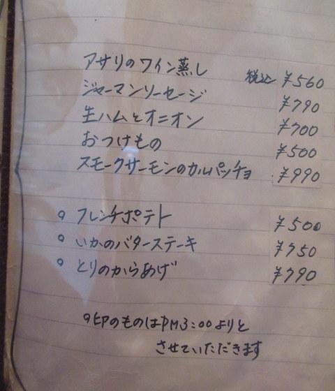 PIZZA PASTA Bread & Butter * 「美味しいらしい」という噂は本当でした~♪_f0236260_14555067.jpg