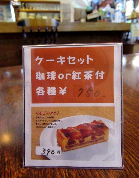 PIZZA PASTA Bread & Butter * 「美味しいらしい」という噂は本当でした~♪_f0236260_14582931.jpg