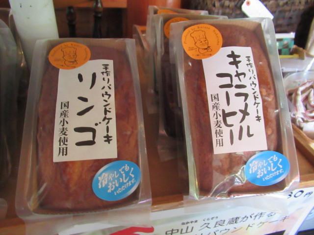 PIZZA PASTA Bread & Butter * 「美味しいらしい」という噂は本当でした~♪_f0236260_15031020.jpg