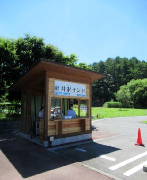 軽井沢サンド ciel. * 軽井沢発地市庭で販売中のサンドイッチ♪_f0236260_15404016.jpg