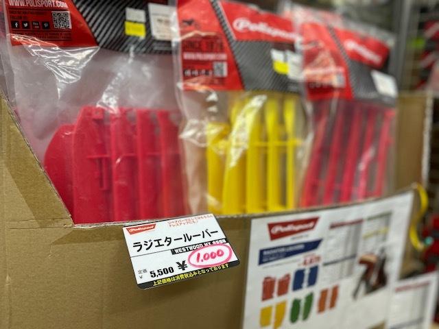 プラスチックパーツがめちゃくちゃ安い…_f0062361_13093052.jpg