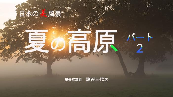 お知らせ_c0085877_06095902.jpg