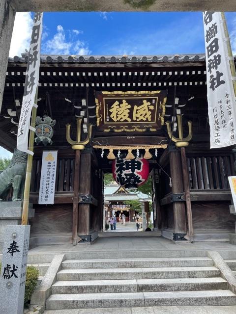 櫛田神社に参拝してきました!!_f0222994_02103405.jpg