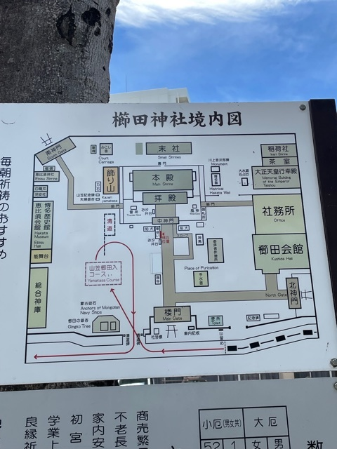 櫛田神社に参拝してきました!!_f0222994_02110045.jpg