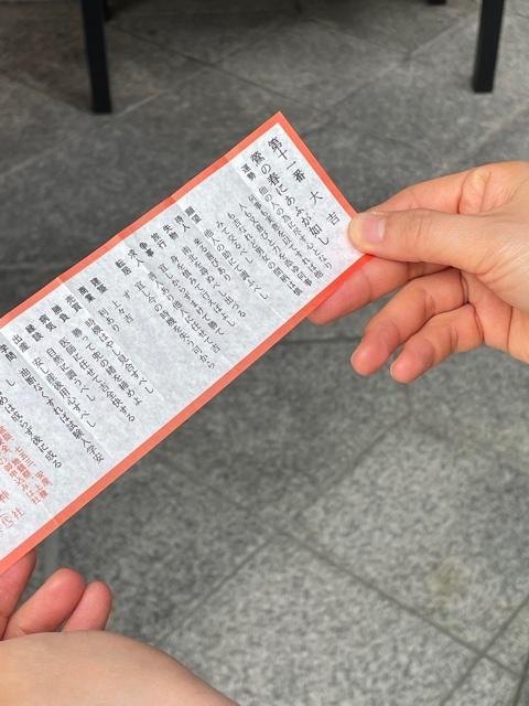 櫛田神社に参拝してきました!!_f0222994_02123750.jpg