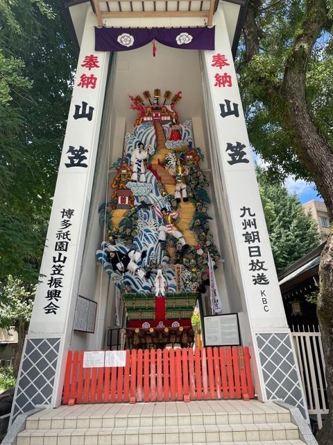 櫛田神社に参拝してきました!!_f0222994_02130332.jpg