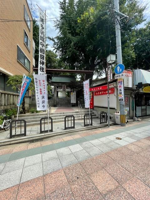 櫛田神社に参拝してきました!!_f0222994_02135316.jpg