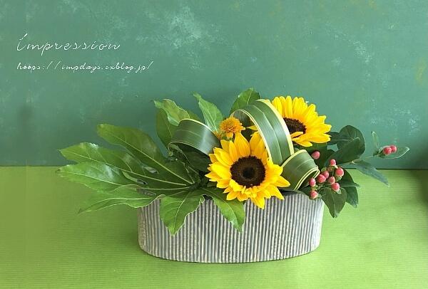 定期装花から ひまわり:サンリッチオレンジ_a0085317_18293414.jpeg