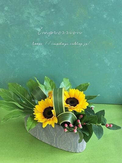 定期装花から ひまわり:サンリッチオレンジ_a0085317_18294104.jpeg