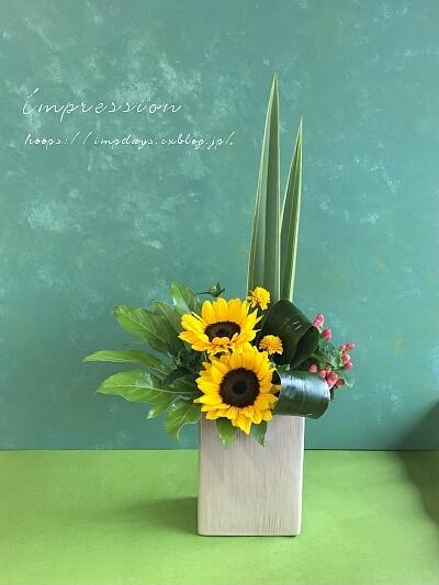 定期装花から ひまわり:サンリッチオレンジ_a0085317_18294831.jpeg