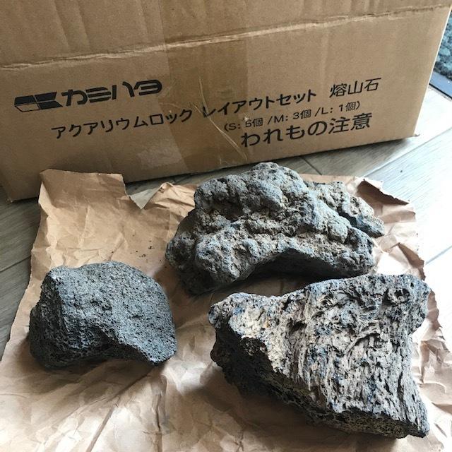 カミハタさんのアクアリウムロックレイアウトセット~『溶山石』~_d0212519_22375935.jpg