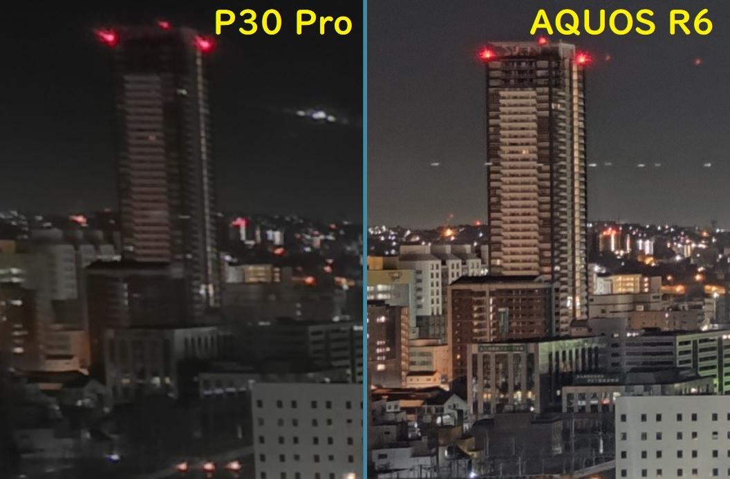 LEICAカメラの機種変更候補 P30 Pro→AQUOS R6の広角カメラ進化を比較_d0262326_16413187.jpg