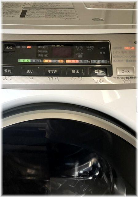 ドラム式洗濯乾燥機でダウンコートを洗ってみた。_f0143227_15235433.jpeg