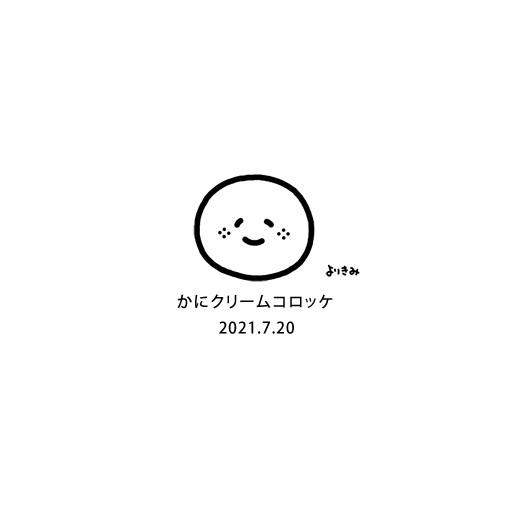 【おにぎり記録帳2021】No.515_c0327737_10193479.jpg