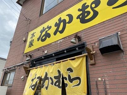 なかむら_c0227640_07362037.jpg