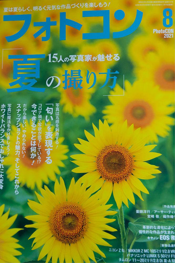 おしらせ_c0085877_16554337.jpg