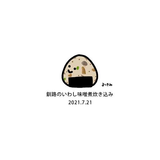 【おにぎり記録帳2021】No.516_c0327737_16294399.jpg