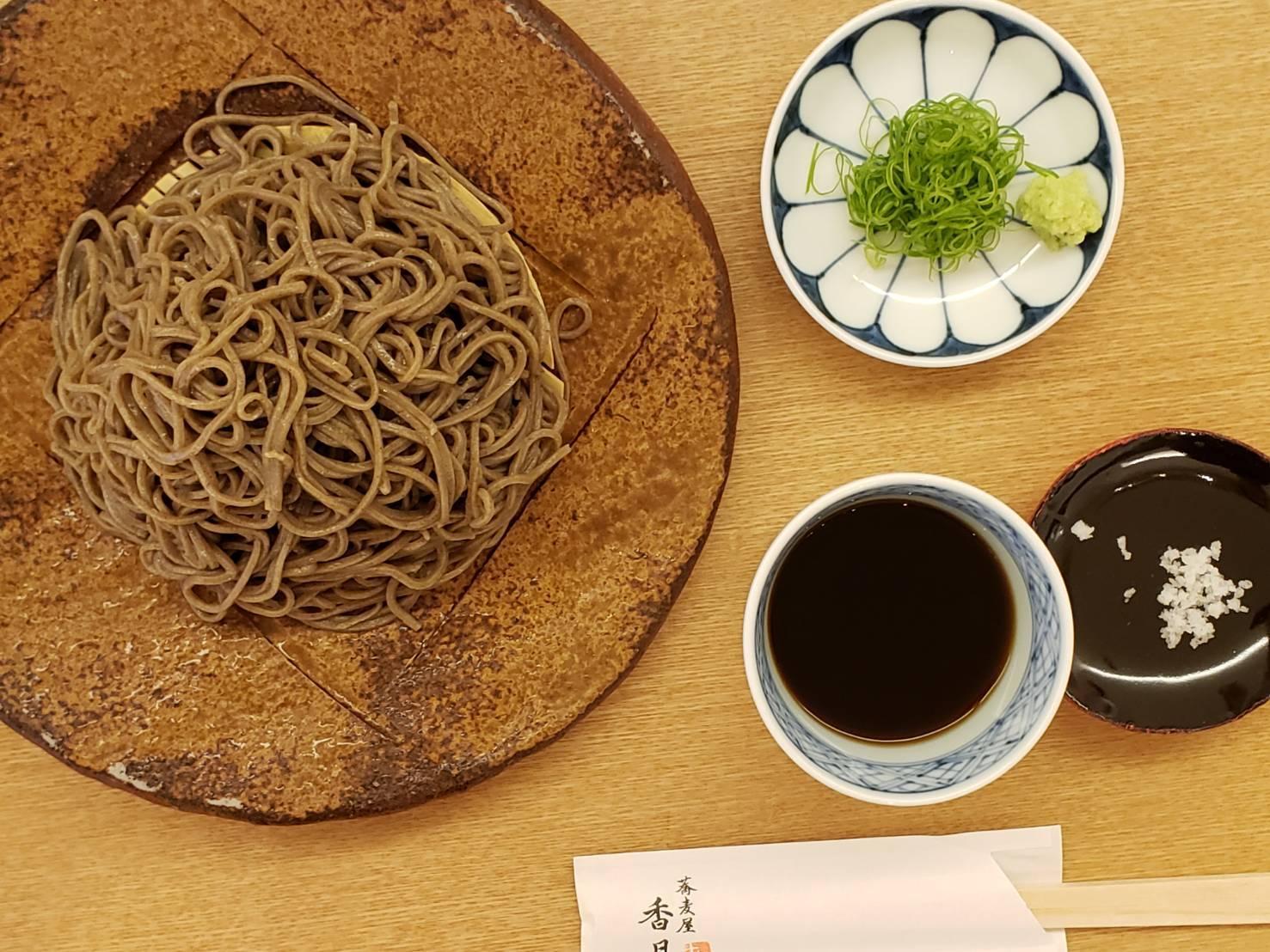 蕎麦屋 香月(広島市中区十日市)_a0105740_12335904.jpg
