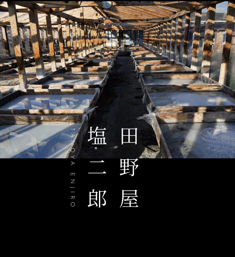 三日祟りと三番叟と田野屋塩二郎_e0132147_09013244.jpeg