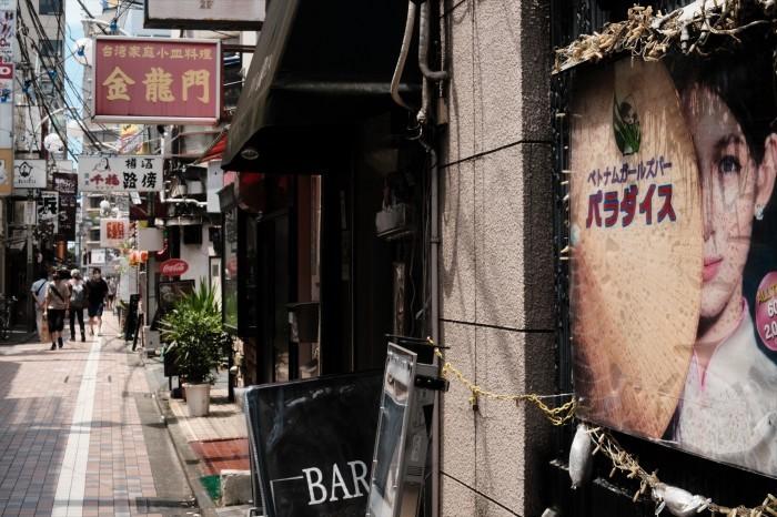 中野駅北口  緊急事態宣言(何回目だよ)下の2021年7月21日(水)_c0080357_18583795.jpg