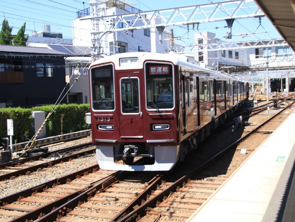 阪急1300系 1313F 新造車両試運転_d0202264_18303820.jpg