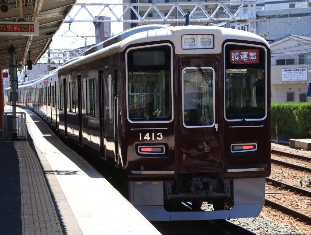 阪急1300系 1313F 新造車両試運転_d0202264_18303861.jpg