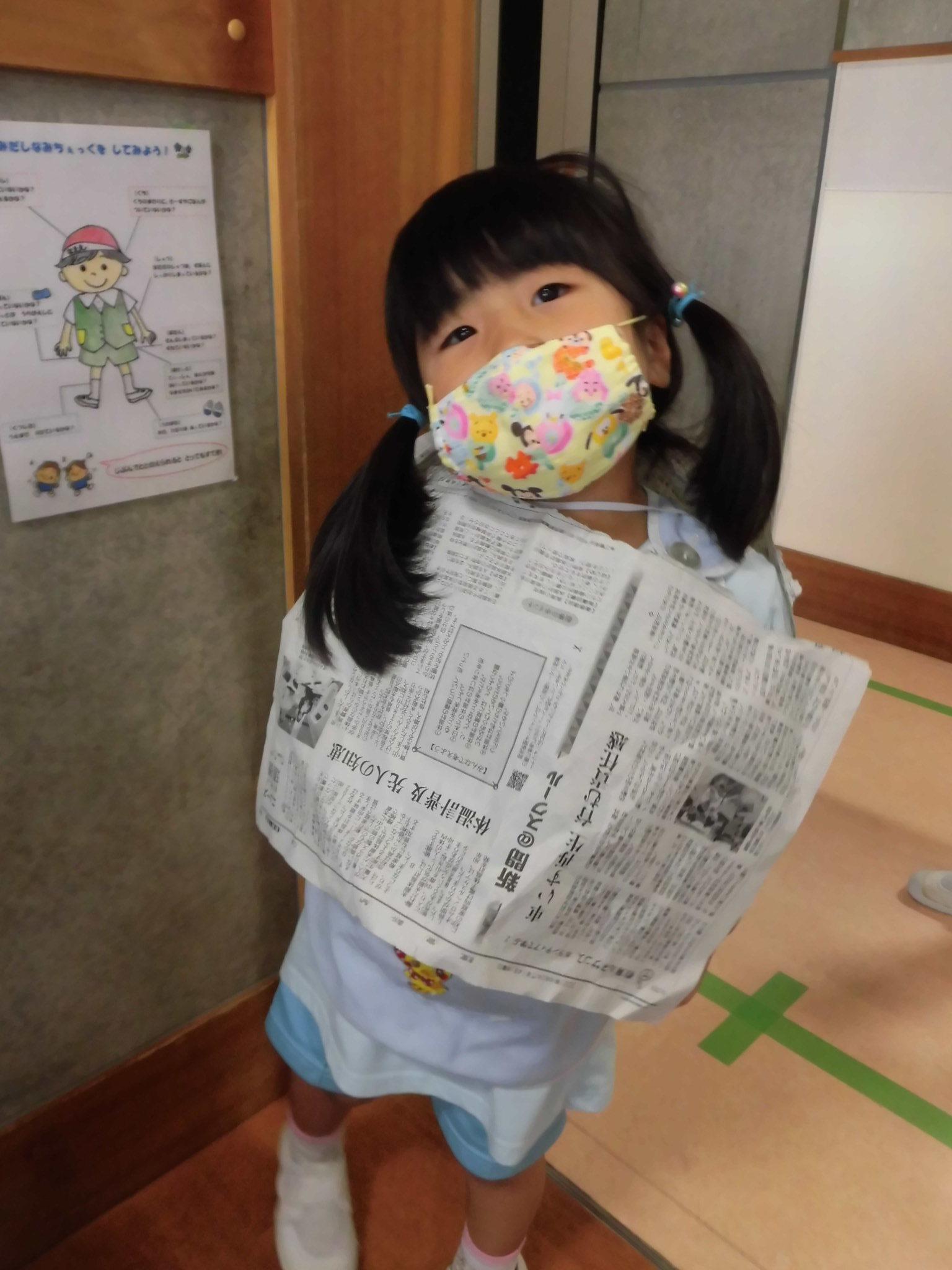 新聞紙遊び_a0382671_13280228.jpg