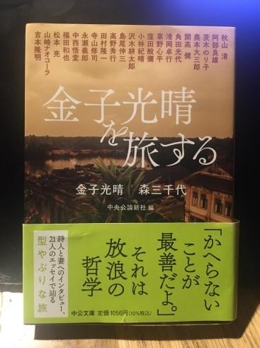 [本]のメルマガ vol.795が配信されました。_f0020594_22081779.jpeg